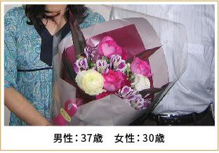 2009年ご成婚 男性40歳 女性33歳