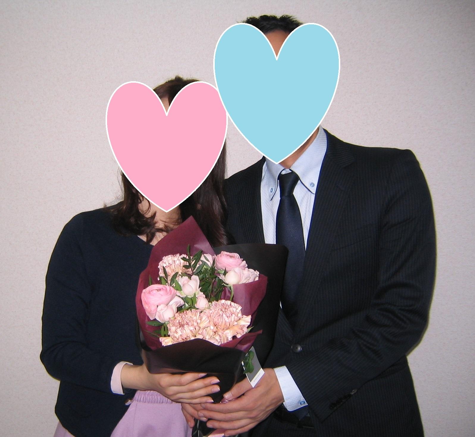 成婚のご挨拶