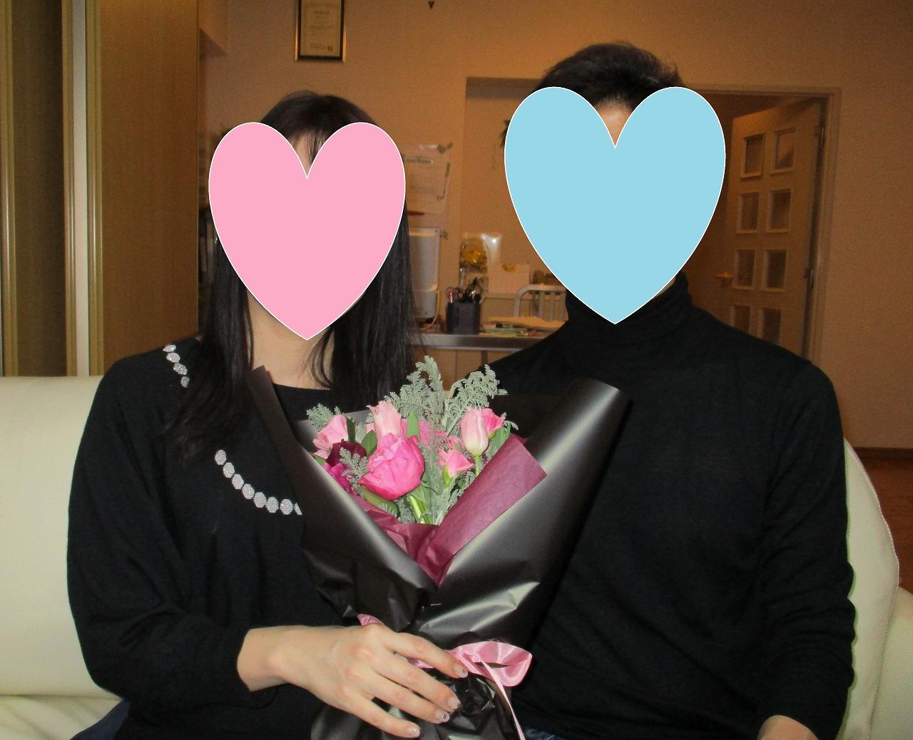 新元号の始まりと結婚記念日が一緒なんて素敵ですね!