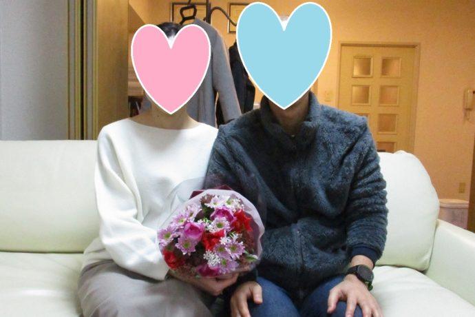 厳しい条件を物ともせず結婚にまで辿り着く方法とは?